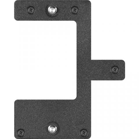Marshall Electronics  Base Plate for Quick Change Battery System by Marshall Electronics