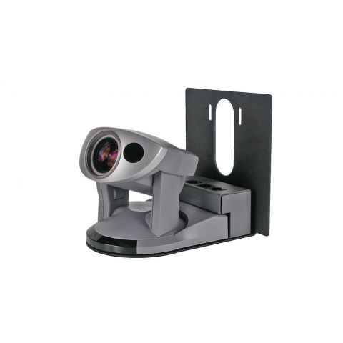 VADDIO 535-2000-207 MODEL 50I THIN PROFILE WALL MOUNT by Vaddio